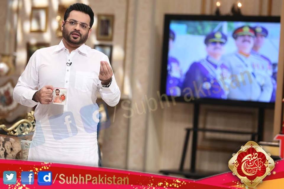 Subh e Pakistan 26-Jan-2016 Episode 34