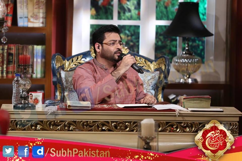 Subh e Pakistan 29-Jan-2016 Episode 37