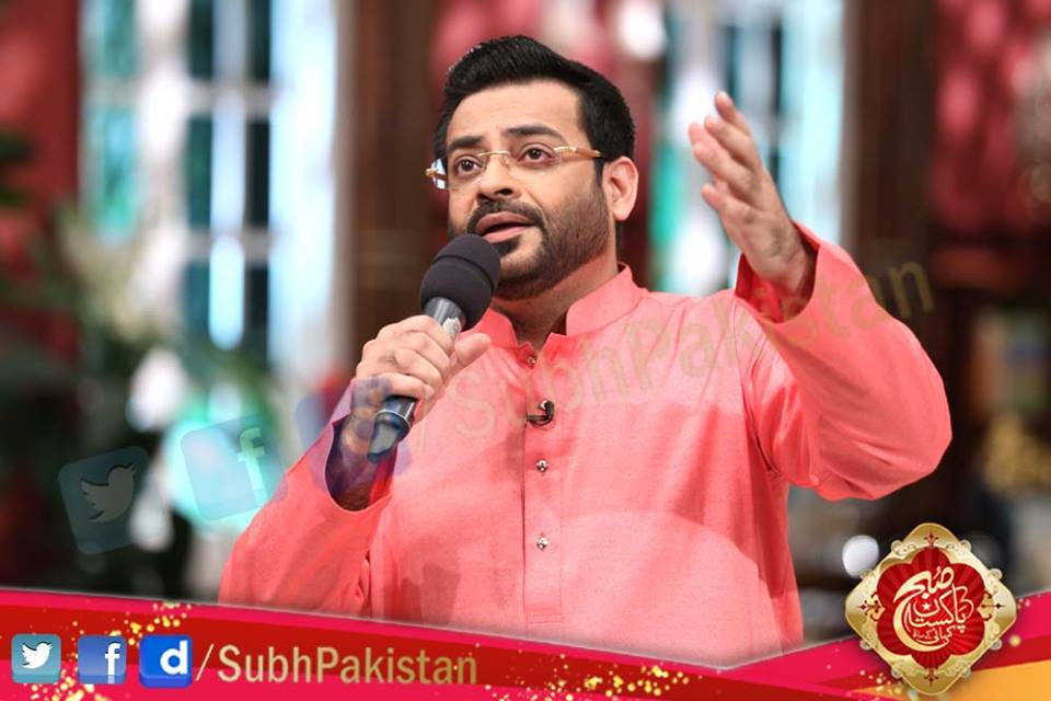 Subh e Pakistan 09-Feb-2016 Episode 40