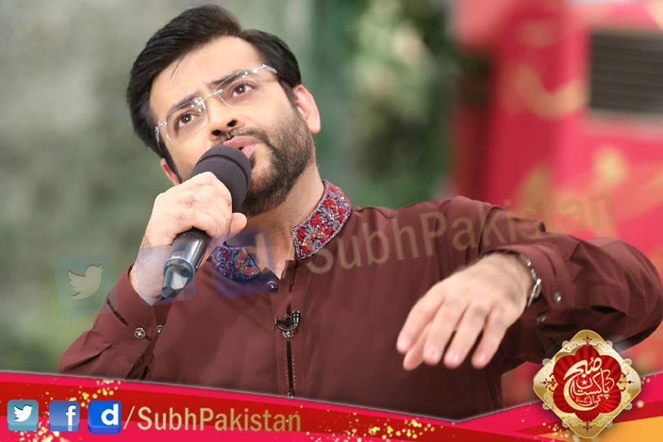 Subh e Pakistan 27-April-2016 EP 94