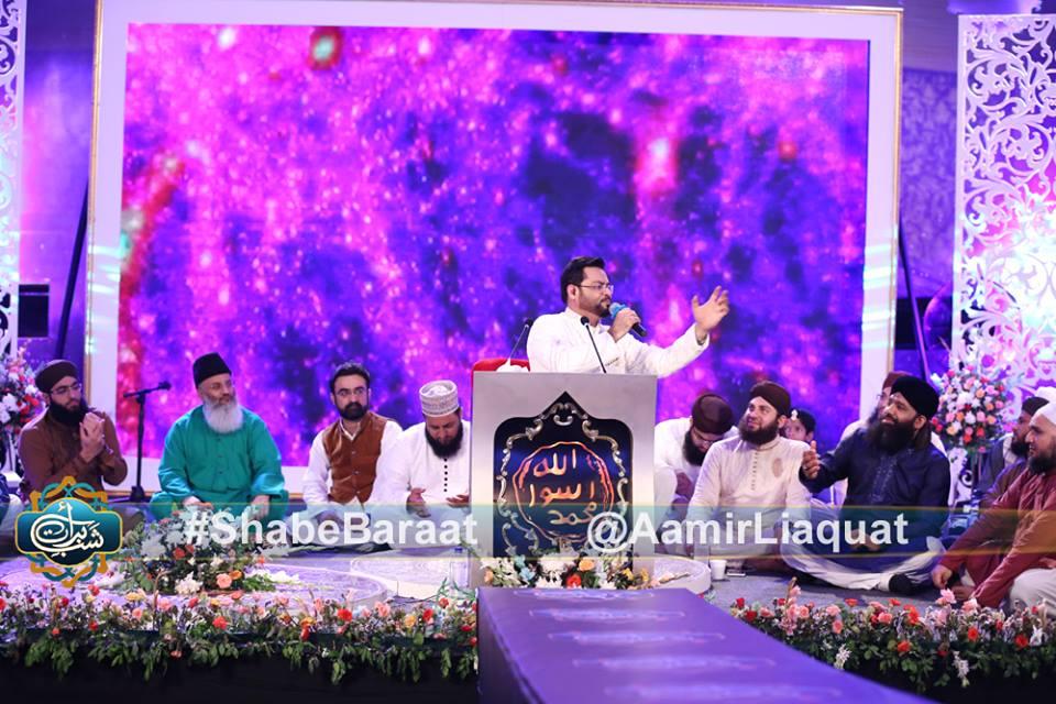 Shab e Baraat transmission 2016 with Dr Aamir Liaquat