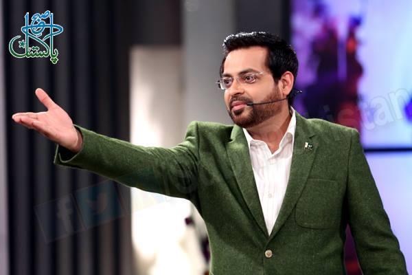 Subhe Pakistan Episode 2