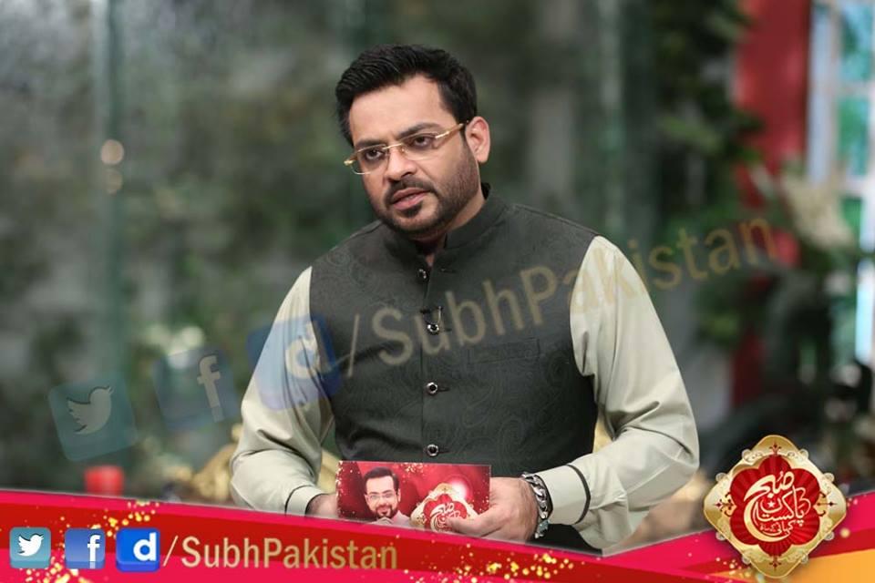 Subh e Pakistan 27-Jan-2016 Episode 35