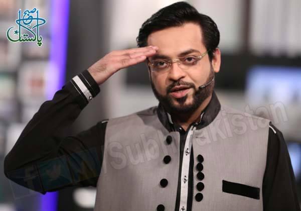 Subhe Pakistan Episode 50